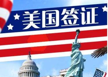 投资美国移民网站