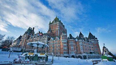 加拿大 魁省投资移民